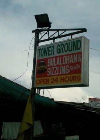 towerground